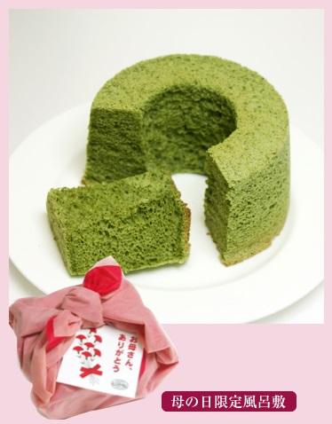 母の日・唐菜シフォンケーキ