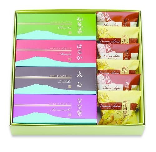 焼菓子 特別セット