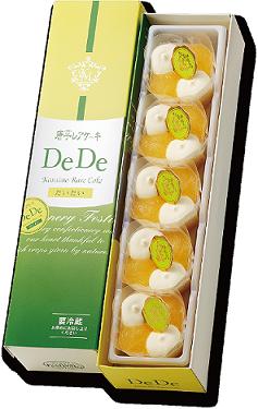 【12/1〜発送開始】DeDe5個入