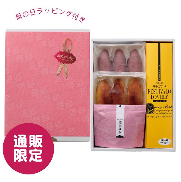 【5/9〜5/12お届け】唐芋レアケーキ 母の日スペシャルセット