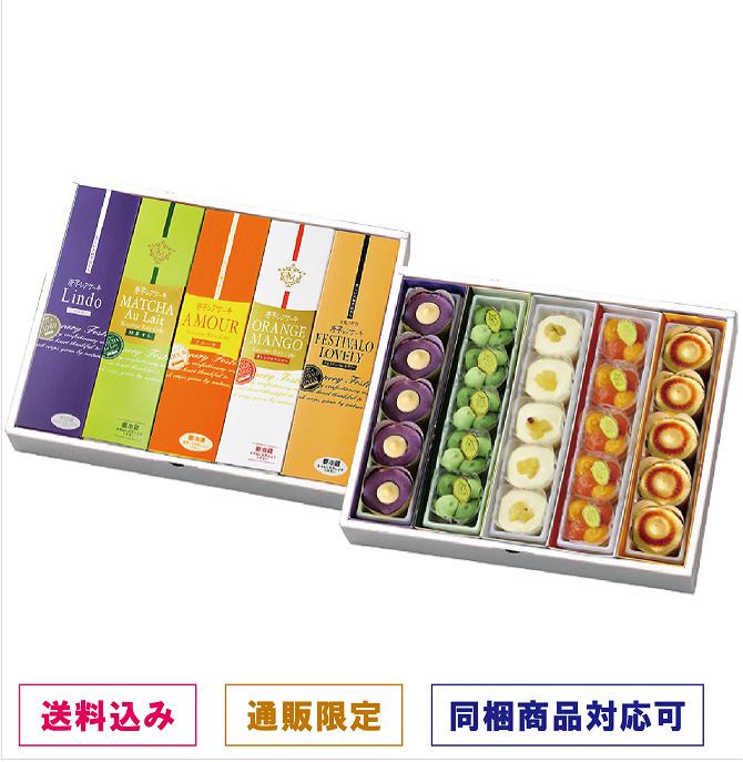 夏限定 唐芋レアケーキ5本セット
