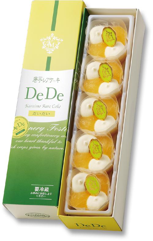 【数量限定】DeDe5個入