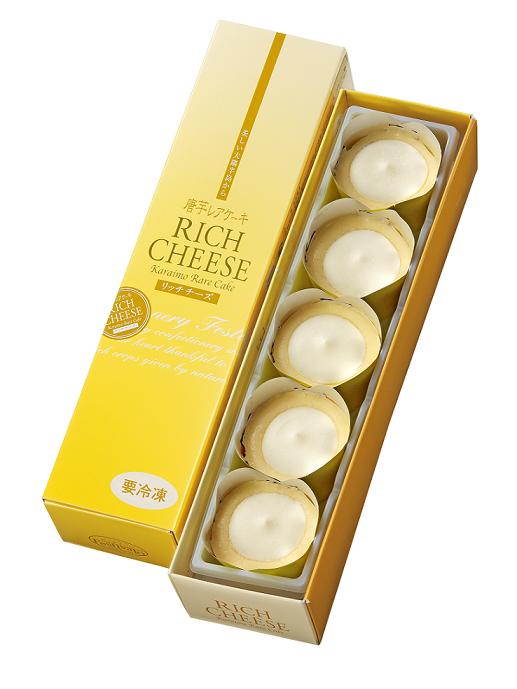 リッチチーズ5個入